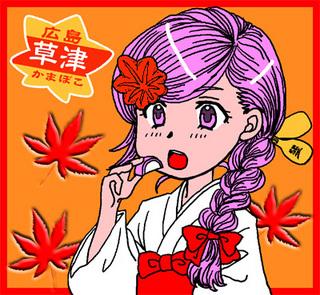 kamaboko_girl.jpg