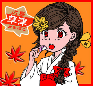 kamaboko_girlp.jpg